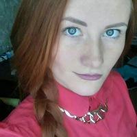 Светлана Соколенко