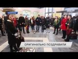 """Как проходила подготовка к флешмобу на вокзале """"Запорожье-1"""""""