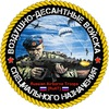 [RuAT] Russian Airborne Troops. PlanetSide 2.