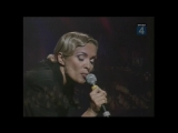 Я вышла на Пикадилли  Лайма Вайкуле (Песня 95) 1995 год