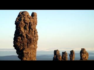 Маньпупунер (столбы выветривания) одно из семи чудес России