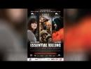 Необходимое убийство (2010) | Essential Killing