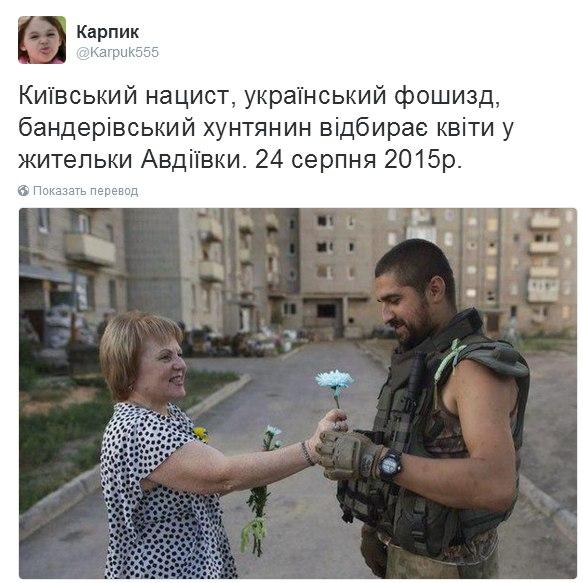 Группа пограничников задержана на Волыни за сотрудничество с контрабандистами - Цензор.НЕТ 1422