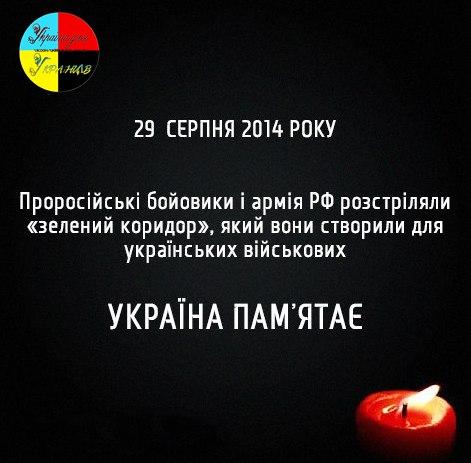 Штайнмайер: Мы должны продолжать стремиться к деэскалации конфликта на Донбассе - Цензор.НЕТ 8726
