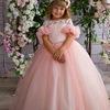 Волшебное Платье Детские платья Прокат Барнаул