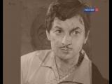 Острова - Георгий Вицин