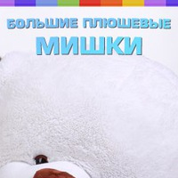 mishki_nsk