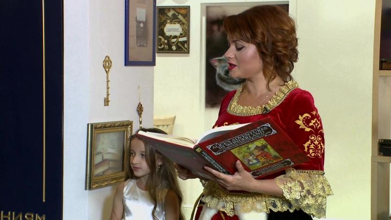 Выездная регистрация Алиса в стране чудес для Москвы24