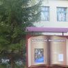 Tsentralnaya-Rayonnaya Biblioteka