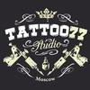 """Тату салон """"Tattoo-77"""""""