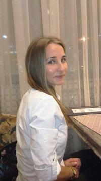 Ирина Сухих
