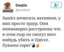 Сегодня в районе Куликова поля в Одессе будет ограничено движение транспорта - Цензор.НЕТ 2229