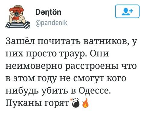 """""""Началась потасовка, затем сразу стрельба. Чтобы выстрелить, неизвестный подошел вплотную"""", - видео нападения на съемочную группу в Одессе - Цензор.НЕТ 1045"""