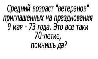 """""""Страна у нас большая, много населения в ней и много дураков, поэтому провокации возможны"""", - Аваков заявил о готовности МВД обеспечить порядок 9 мая - Цензор.НЕТ 4649"""