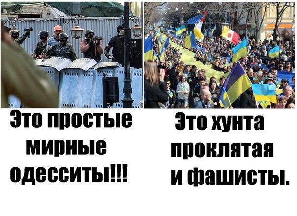 """""""Страна у нас большая, много населения в ней и много дураков, поэтому провокации возможны"""", - Аваков заявил о готовности МВД обеспечить порядок 9 мая - Цензор.НЕТ 2641"""