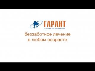 Ветеринарные клиники г кузнецка