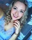 Алина Шипырева фото #30