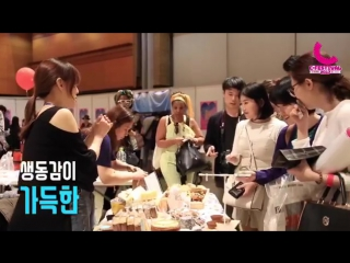 170418 Seventeen: C-Festival promo video