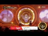 Duet Song Festival 160909 Episode 23 English Subtitles