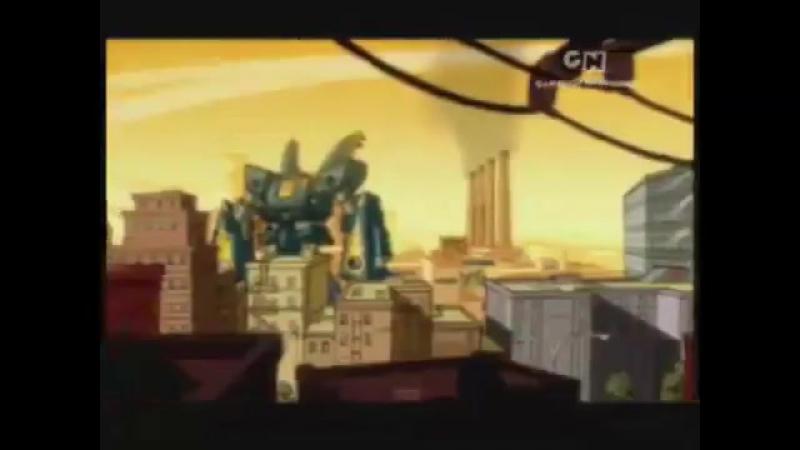 Мегас Экс-Эл-Ар (2004) - Русский Опенинг
