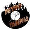 Ретро-Таверна, или Интерактивная история 20 века