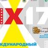 Кинофонд. Кинофестиваль в Ульяновске. Люмьер