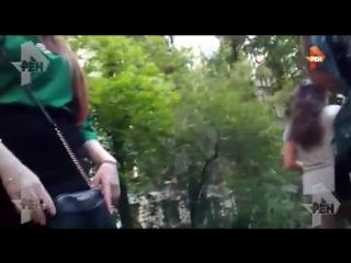 Первое видео с места гибели мужчины, выброшенного с 9 этажа высотки в Москве