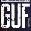 21 АПРЕЛЯ | GUF | MILO CONCERT HALL