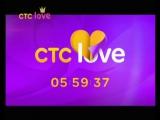 Рестарт эфира (СТС Love, 29.08.2016)