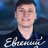 Евгений Попов. Официальная страница