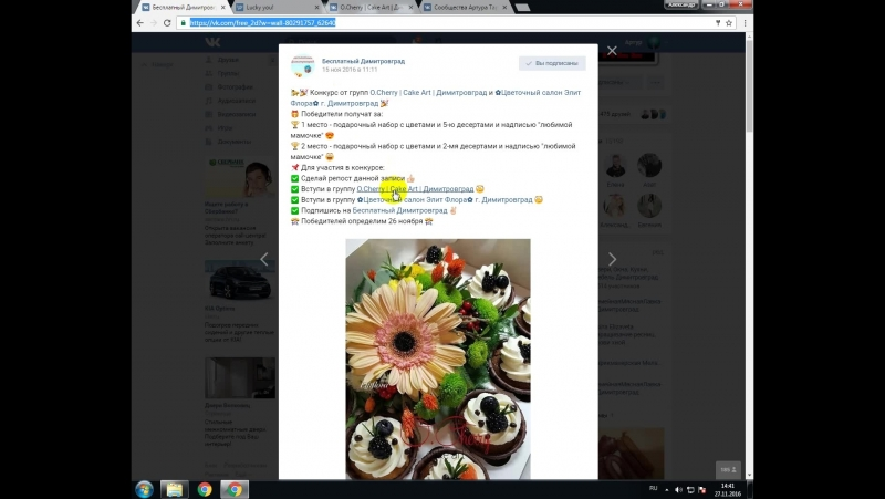 Cake Art Димитровград и ✿Цветочный салон Элит Флора✿ г Димитровград