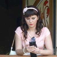 Марина Куприянова