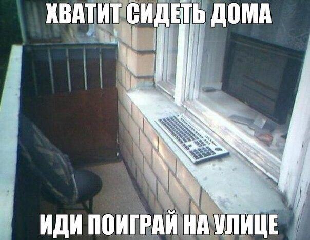https://pp.vk.me/c626520/v626520850/22e54/zg5lUhIgwxw.jpg