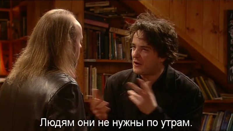 Книжный Магазин Блэка | Black Books (TV Series 2000–2004) S01 • E02 - Manny's First Day - Eng Rus Sub (360p)