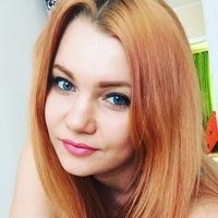 Юля Устюгова-Авдуевская