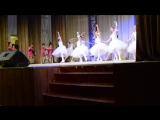 Балетний виступ Коледжу Культури і Мистецтв на 50-річчя хореографічного відділу.