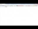 DangerPro - Валидация формы. PHP