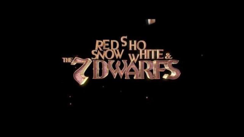 Красные туфельки и 7 гномов 2017 Трейлер