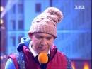 95 Квартал новогодний 2013 выпуск  отпуск без жены