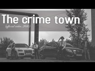 The crime town | Криминальный городок (Official video, 2016)