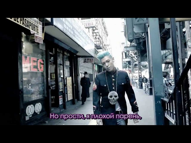 Big Bang -- BAD BOY [рус. саб] [Flowers ent.]
