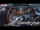 Караоке в машине с Анной Седоковой (Выпуск 15)