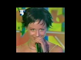 Demo - ДЕМО - Я Не Знаю (Метелица - 100 Пудовый Хит) 2000