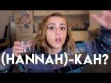What is Chanukah Hannah Witton