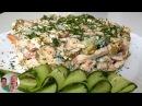 Мужской Салат Ну очень вкусный салат