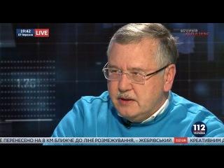 Анатолій Гриценко в програмі
