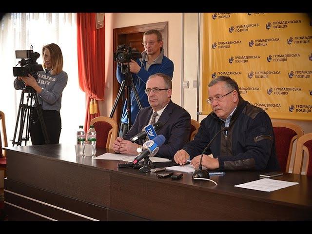 Гриценко: Блокада винесла на поверхню клубок проблем