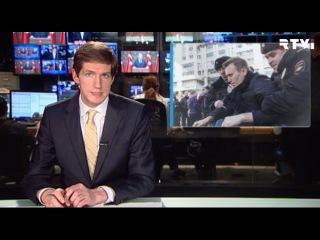 Международные новости RTVi с Тихоном Дзядко — 27 марта 2017 года