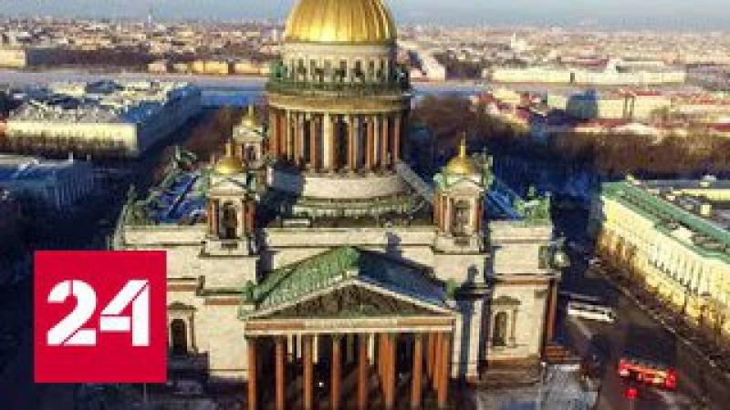 Передача Исаакия Церкви: произведения искусства станут доступнее всем » Freewka.com - Смотреть онлайн в хорощем качестве