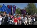 """День Солидарности Трудящихся в Донецке. 02.05.2017, """"Панорама"""""""